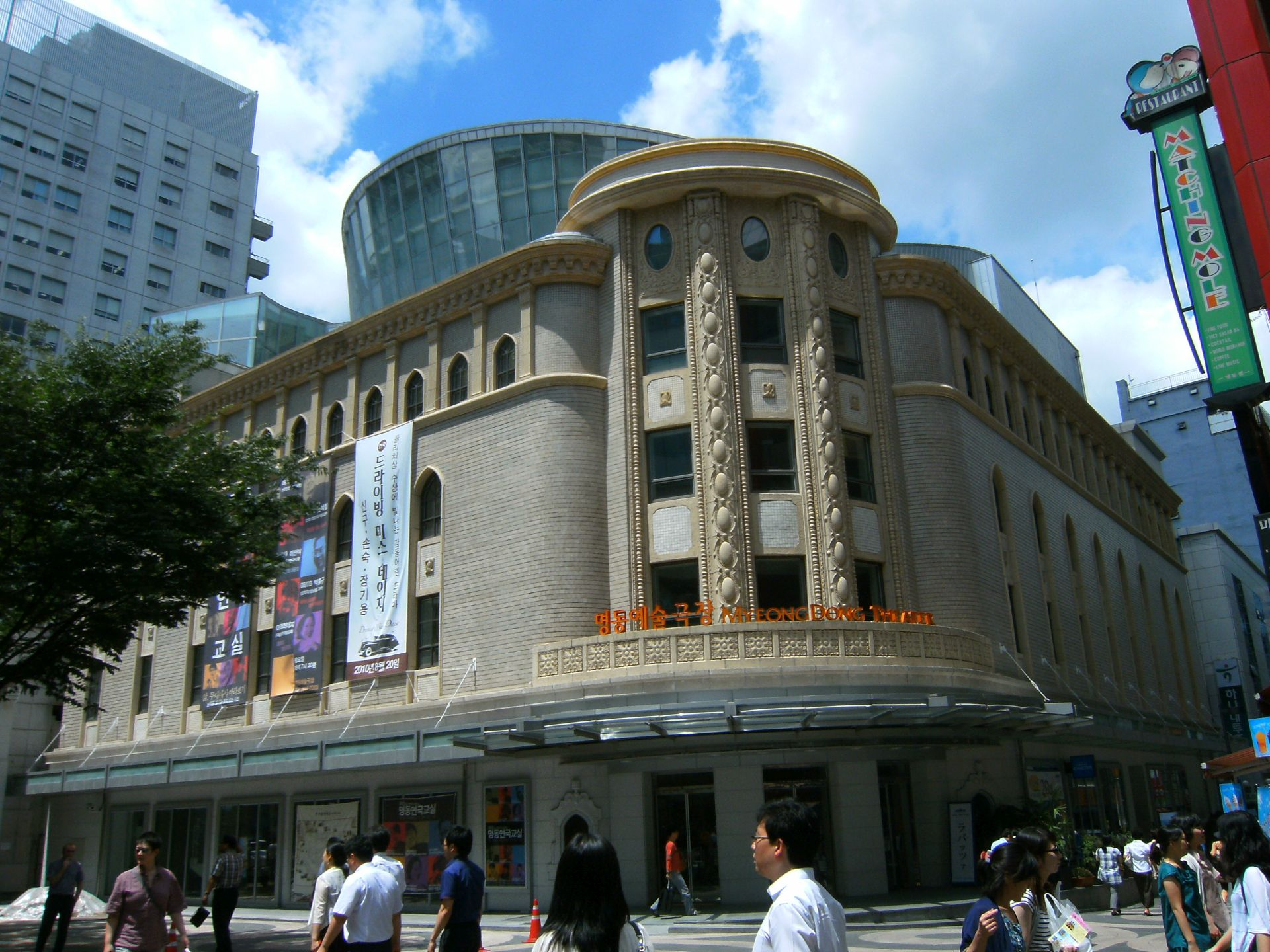 Myung Dong Theater, Myung Dong, Südkorea